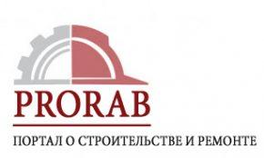 Prorab. Портал о строительстве и ремонте